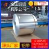 7A33铝带-优质6262耐冲击铝带,1A93耐酸碱铝带
