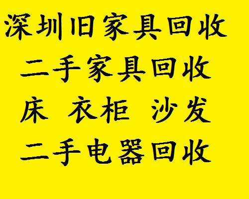 深圳ysb248易胜博手机版实木上下铺宝安ysb248易胜博手机版实木上下床南山子母床ysb248易胜博手机版