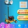 带柴汽油发电机的新型移动式LED升降灯塔