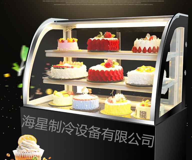 安康哪里有卖蛋糕柜的厂家