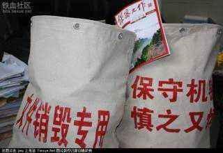 广州档案销毁,档案销毁2020一览表