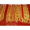 济南高价回收黄金济南哪里回收黄金价格多少一克