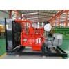惠州市惠东县二手发电机回收发电机组回收—服务至上