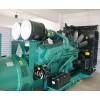 惠州市惠城區發電機組回收二手發電機回收—多少一臺