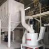 硫铁矿烧渣磨粉机干法微粉磨设备