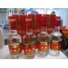 邹城回收14年飞天茅台酒邹城回收年份茅台酒价格