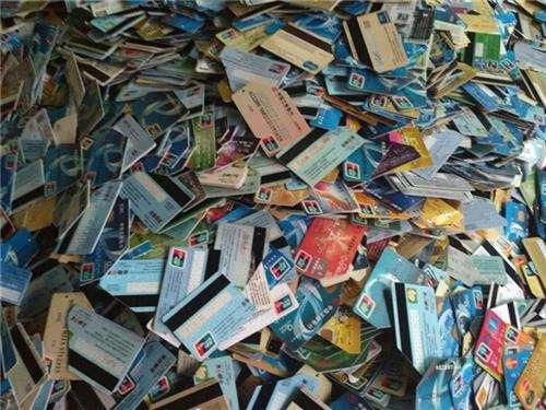 深圳市文件銷毀銷毀服務中心