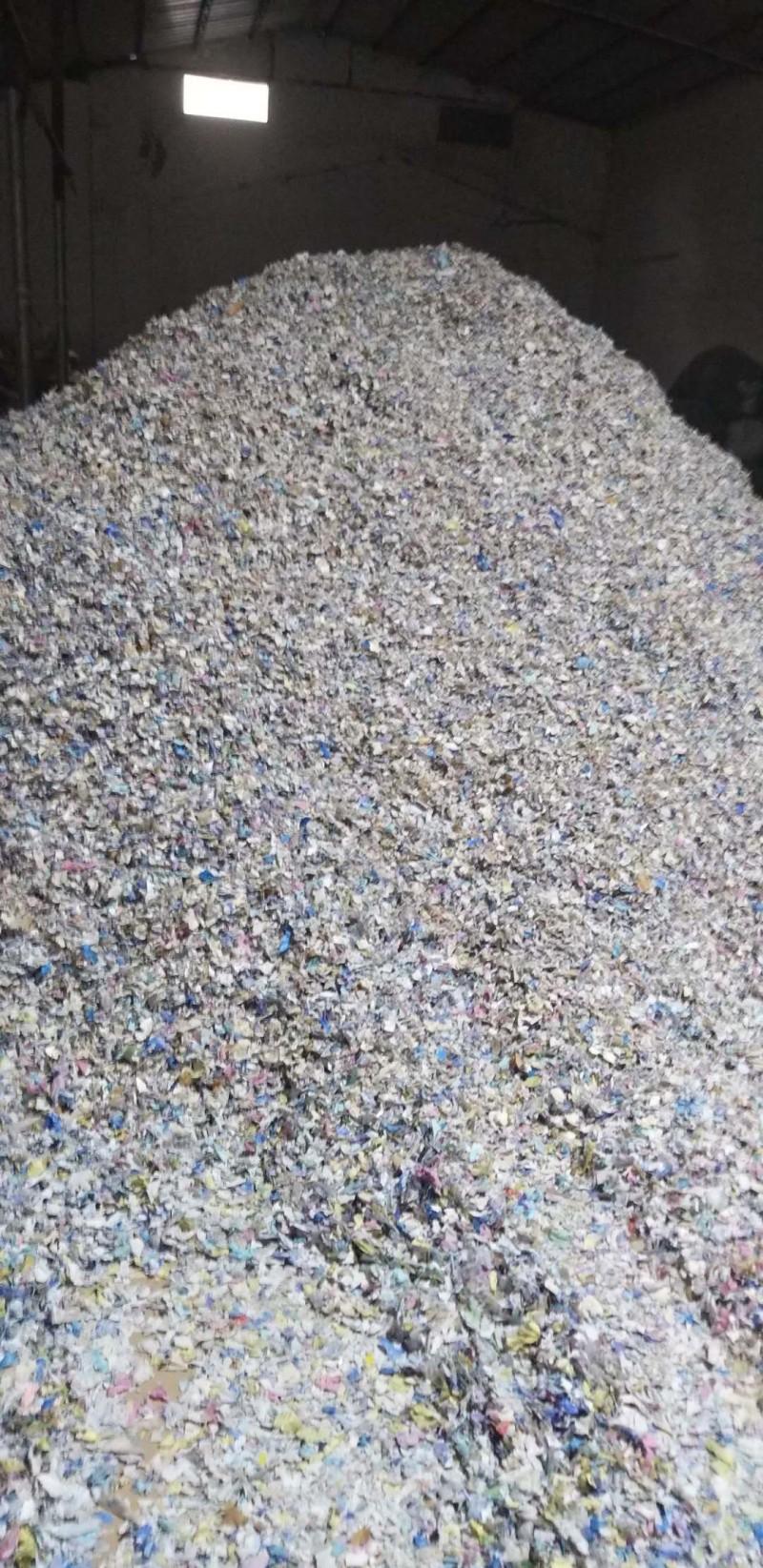 東莞市文件銷毀回收全程監 督 銷毀