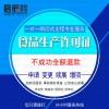 SC认证,哈尔滨生产许可证,黑龙江生产许可证