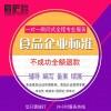 哈爾濱企業標準備案,黑龍江企業標準編寫及備案