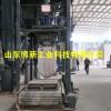 山东煤粉吨袋包装秤、吨包机厂家直销
