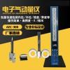 南通浮标式气动量仪厂家现货销售