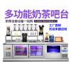 广州水吧操作台,奶茶操作台