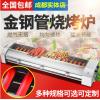 貴陽無煙燒烤爐廠家銷售,支持定做