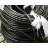 江门二手废旧电力旧电缆电线收购