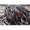 江门回收工地报废带皮旧电缆电线价格多少