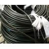 深圳光明新區工程剩余舊電纜電線回收