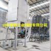 山东肥料管链输送机、管链提升机图片
