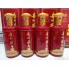 名酒禮品回收!兗州回收老酒回收禮品1996年老茅臺多少回收