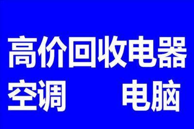 北京丰台区五里店空调ysb248易胜博手机版拆机