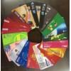 滨州长期大量回收各类购物卡德百 银座卡 一卡通等