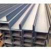 郑州钢材回收公司,槽钢回收,郑州剩余钢材回收