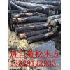 廣東東莞松木樁價格廠家-松木樁4米