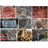 广州废旧物资回收,废品回收中心