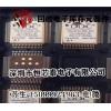 長期專業收購IC芯片,回收IC電子回收公司