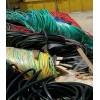 石岐区收购淘汰电缆收购旧电缆 高价收购