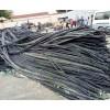 南城区收购闲置电线电缆 高价收购
