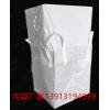 漳州氯化鉀噸袋