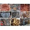 廣州珠海廢品回收,長期大量收購廢金屬廢塑膠