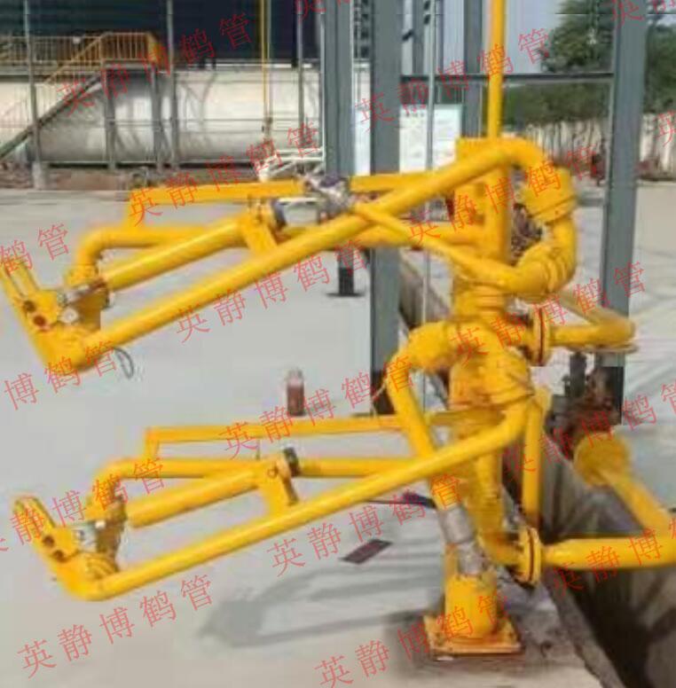 碳钢装车鹤管槽车专用卸车设备
