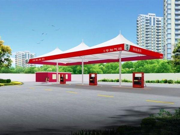 济宁加油站膜结构罩棚设计 制造 安装-济宁加气站膜结构罩棚