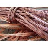 廣州廢銅回收,銅線銅絲長期大量收購,廢銅回收現狀