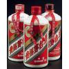 兰州雁滩茅台酒回收价格 兰州虫草回收价格 兰州烟酒回收价格