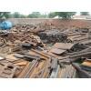 长期上门高价回收各种废旧物资,广州专业废品回收公司