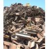 废塑料,废金属,废电子大量回收,现金,高价收购