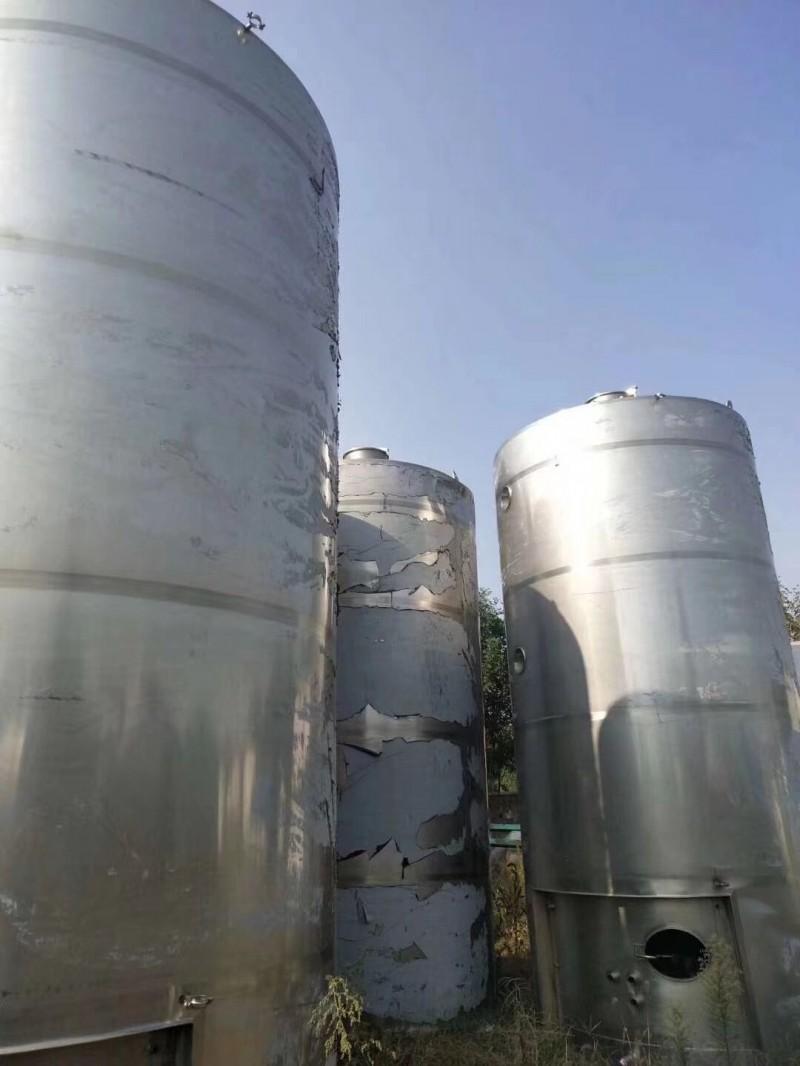 出售二手不锈钢发酵罐