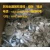 東莞錫膏回收公司