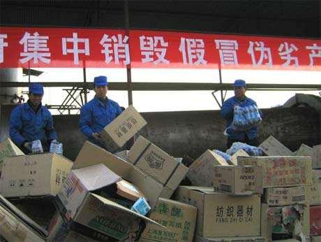 中山港口銷毀不合格環保銷毀公司