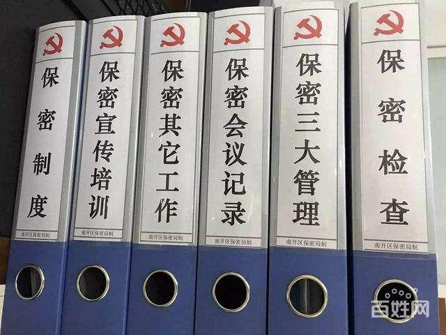 東莞大嶺山文件銷毀資料銷毀公司公司歡迎您
