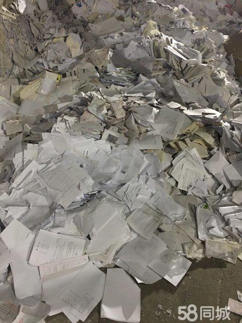 荔灣區銷毀涉密單據公司無害化銷毀公司