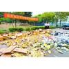 南沙開發區過期牛奶銷毀報廢銷毀公司