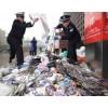 花都開發區報廢電子產品銷毀涉密銷毀中心