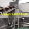 高岭土自动化破袋机、自动拆袋机制造厂家