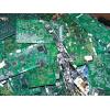 橫崗廢電路板回收|舊線路板回收站