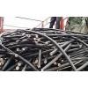 廣州增城區工地報廢低壓廢舊電纜電線回收