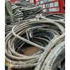 广州南沙区报废工程废旧电缆电线收购